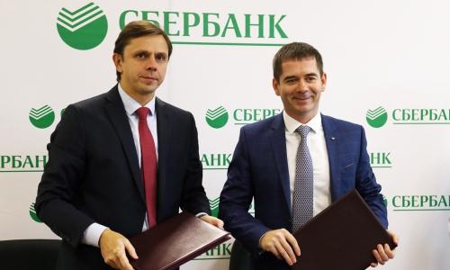 Между Правительством Орловской области и ПАО «Сбербанк России» подписано соглашение о сотрудничестве по вопросам развития экспортной деятельности
