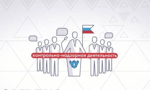 Приглашаем на практический семинар «Новый порядок контрольно-надзорной деятельности в бюджетной сфере в 2019 году»