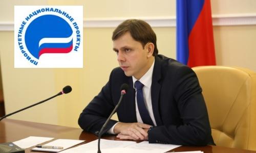Андрей Клычков: «Реализация национальных проектов в регионе будет вестись с четкой регламентацией сроков и закреплением персональной ответственности должностных лиц»